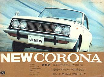 newcorona.jpg