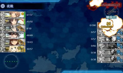 E-2クリア
