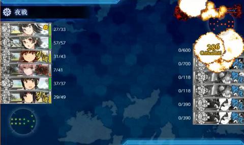 E-1-3クリア
