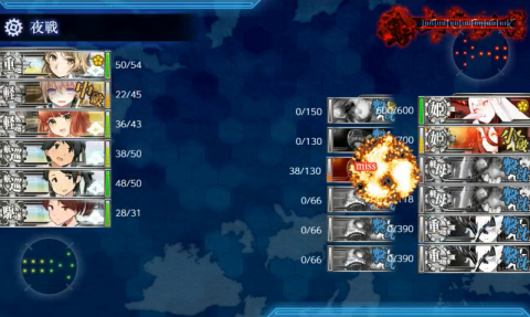 E-1-3友軍後