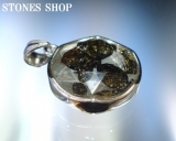 パラサイト セイムチャン隕石②