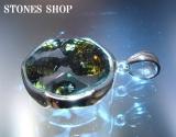 パラサイト セイムチャン隕石④
