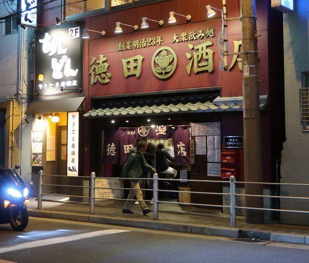 徳田酒店⑥
