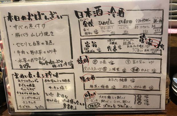 徳田酒店3