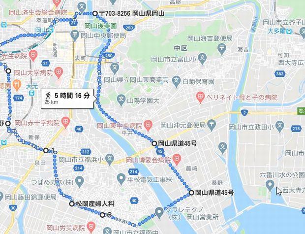 散歩202004