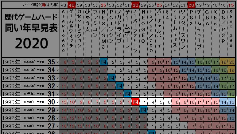 2020hayami16.png