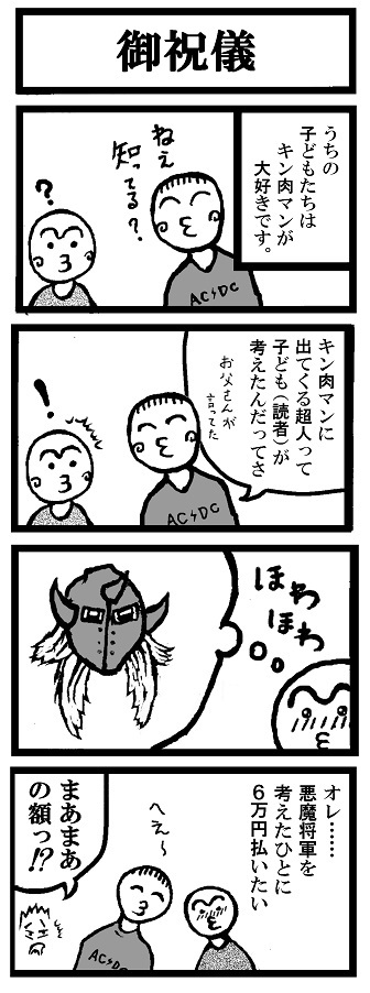 famicomoyaji03.jpg