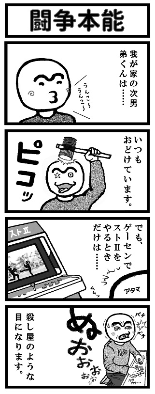 famicomoyaji04.jpg