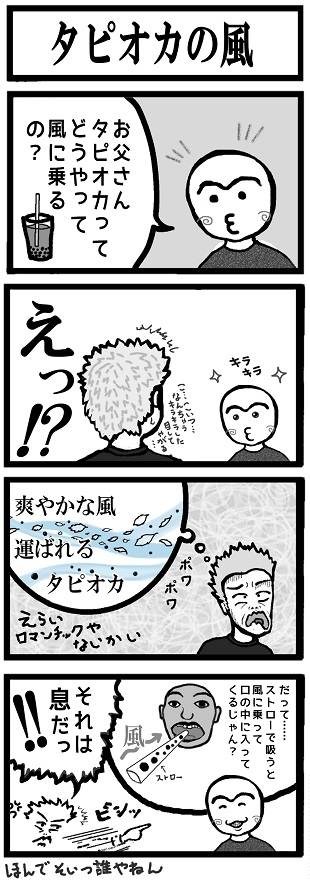 famicomoyaji06.jpg