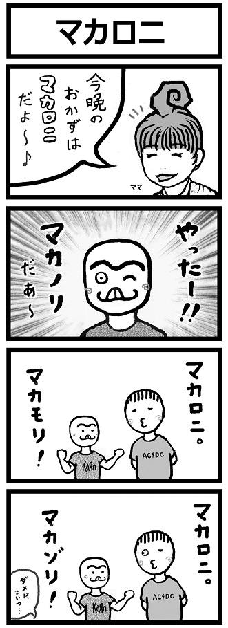 famicomoyaji8.jpg