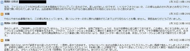 wadainoo-kushon3.jpg