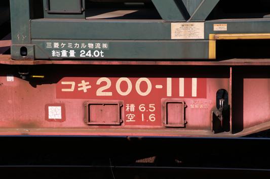 20191109 (29)のコピー