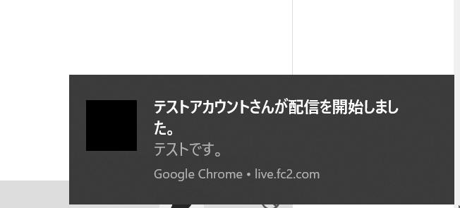 live_alert_info.png