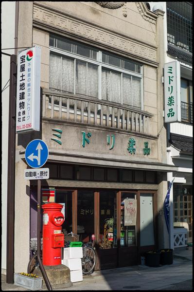 松本フラフラ
