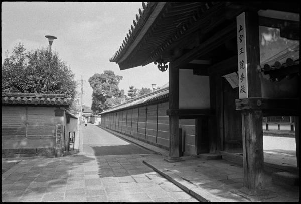 法隆寺東院伽藍