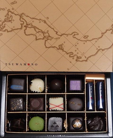 200214バレンタインチョコTsuwamono