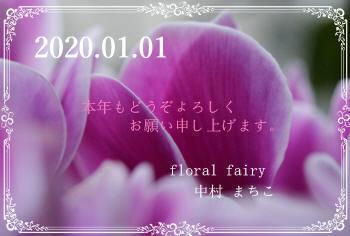 2020floralfairy.jpg