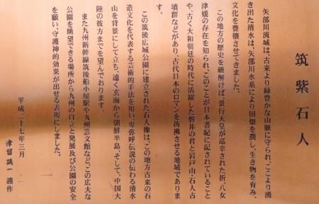 2019-11-13 黒木展望所_036
