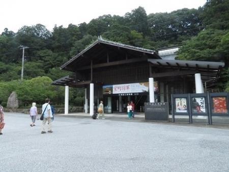 露草 2019-08-30 045