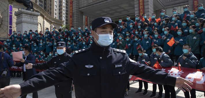 ap_china_journ.jpg