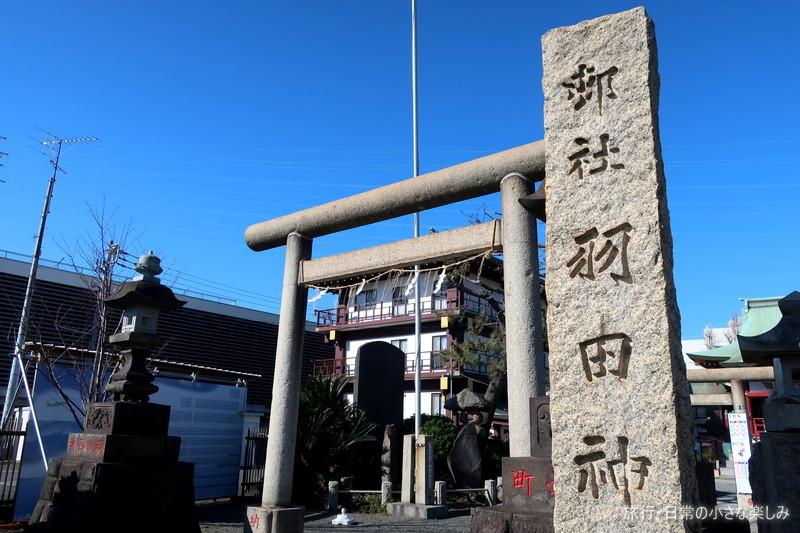 羽田神社 航空安全
