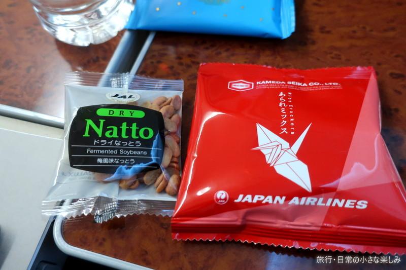 JAL ファーストクラス 機内食