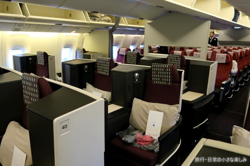 JAL ビジネスクラス JL811