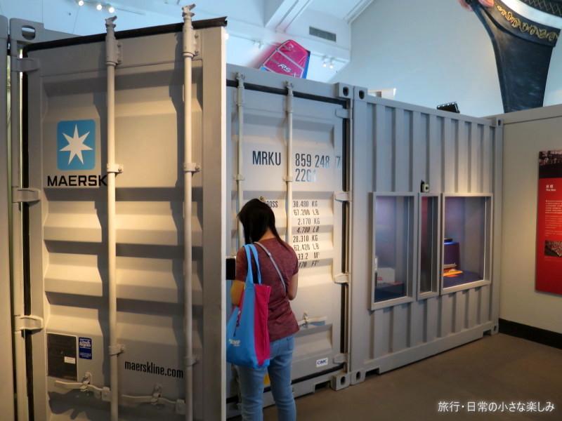 香港 海事博物館