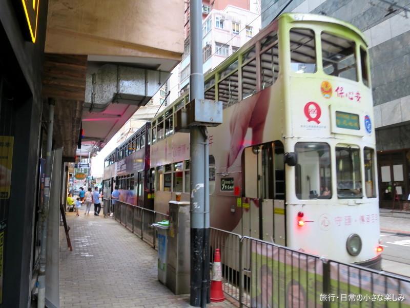 香港 トラム