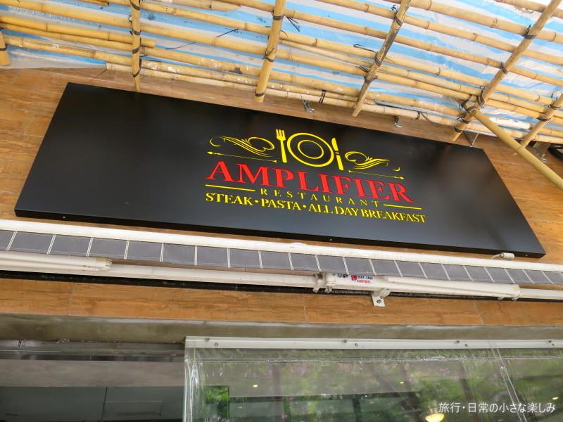 香港 Amplifier 沙田駅
