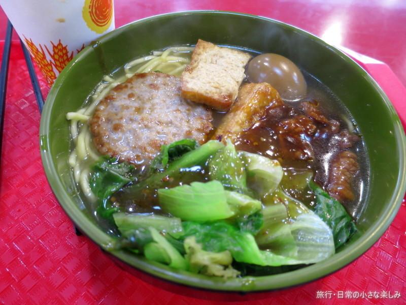 香港 昼食