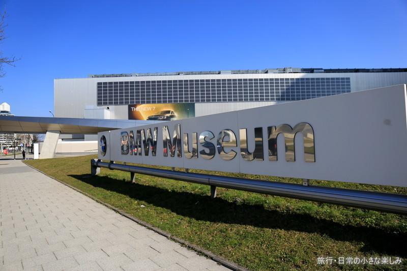 BMW博物館 ミュンヘン