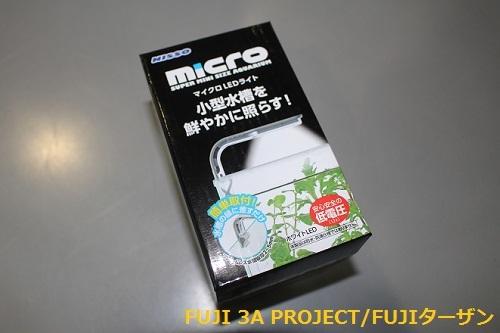 NISSO マイクロLEDライト