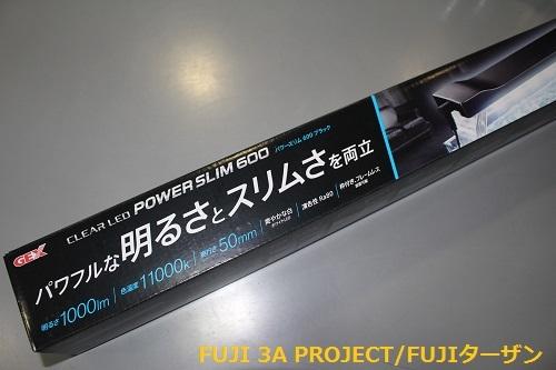 GEX パワースリム600ブラック