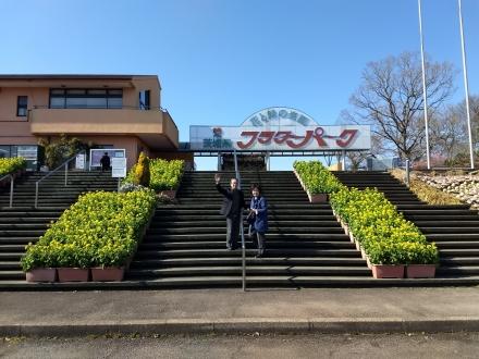 茨城県フラワーパークにて