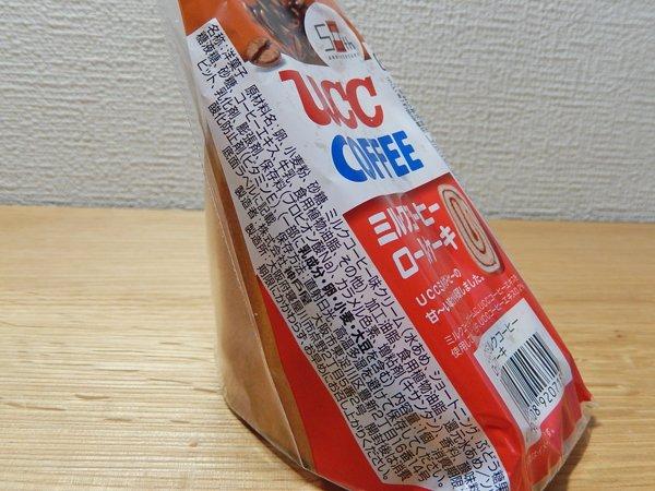UCCミルクコーヒーロールケーキ