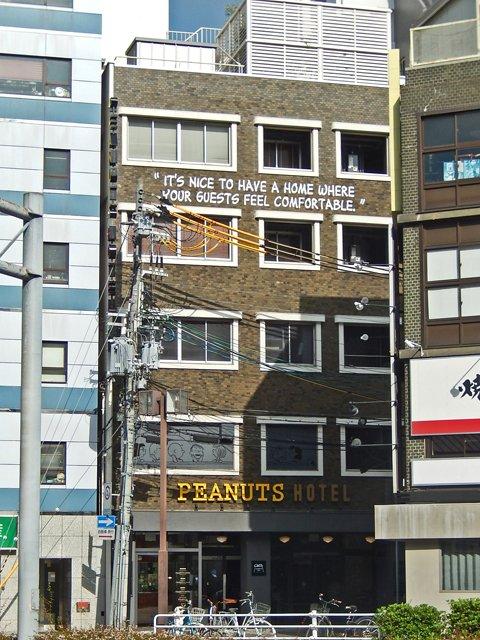 スヌーピーのホテル