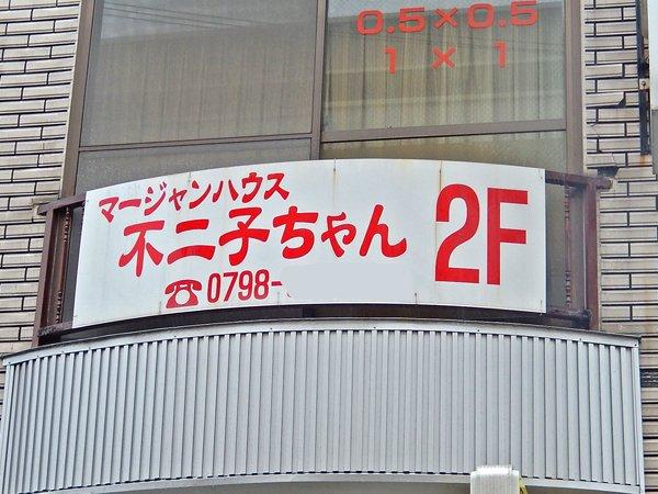 etc20-027.jpg