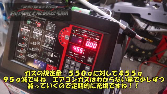 勇s-snapshot205