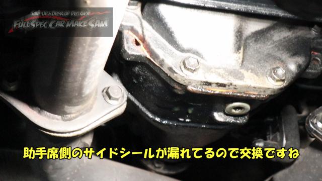 勇s-snapshot216