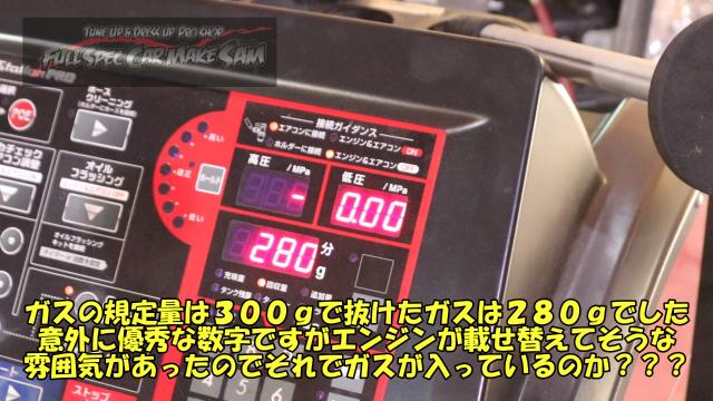勇s-snapshot232