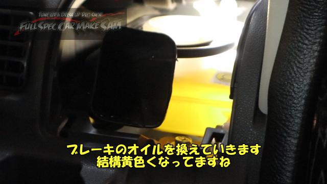 勇s-snapshot237
