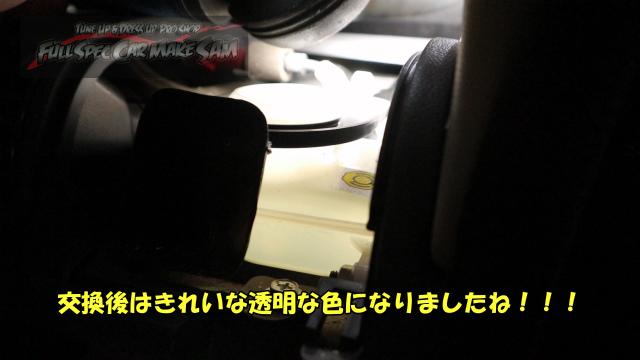 勇s-snapshot239