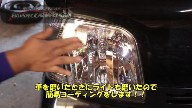 勇s-snapshot242