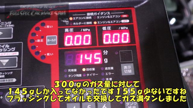 勇s-snapshot260