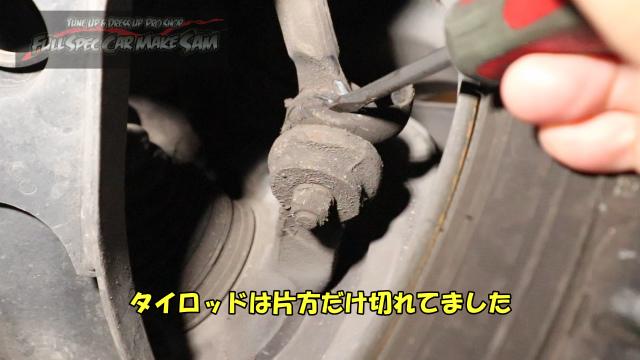 勇s-snapshot246
