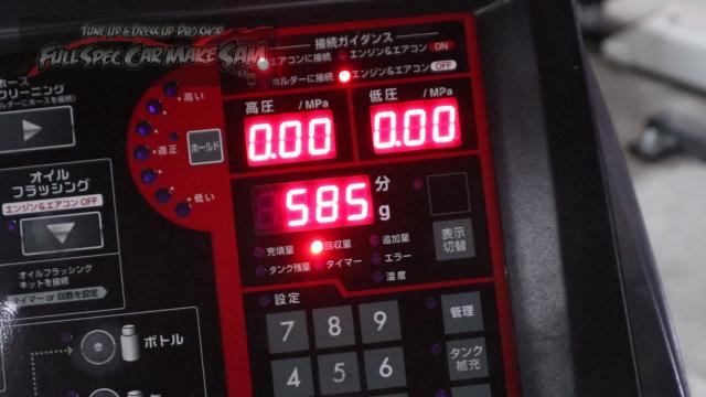 勇s-snapshot264