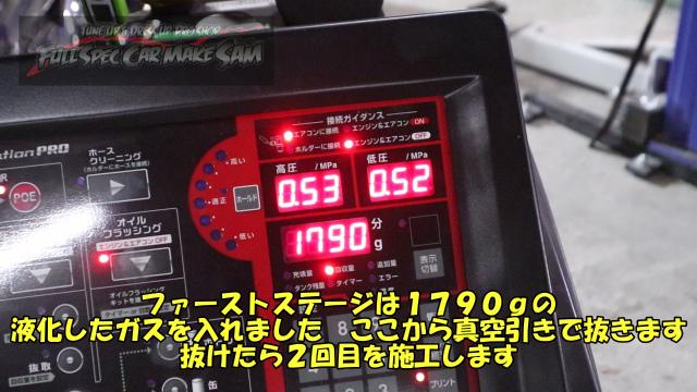 勇s-snapshot265