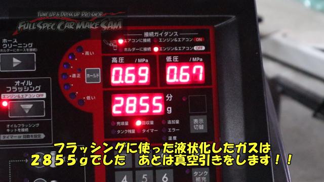 勇s-snapshot267