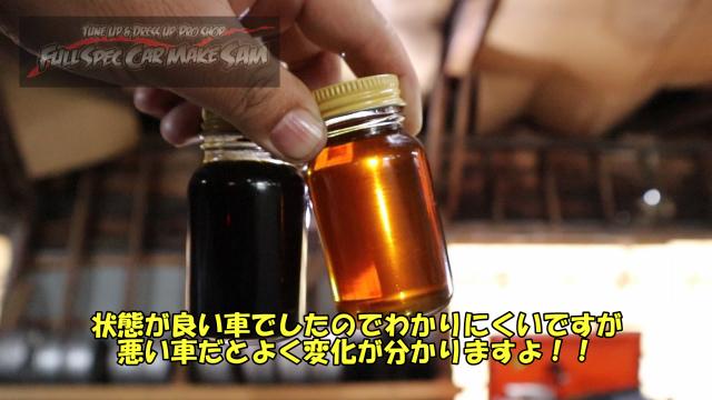 勇s-snapshot277
